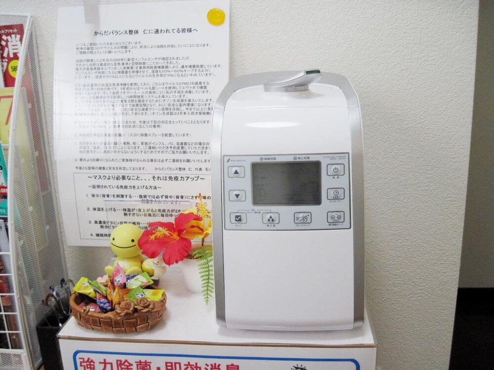 除菌噴霧器