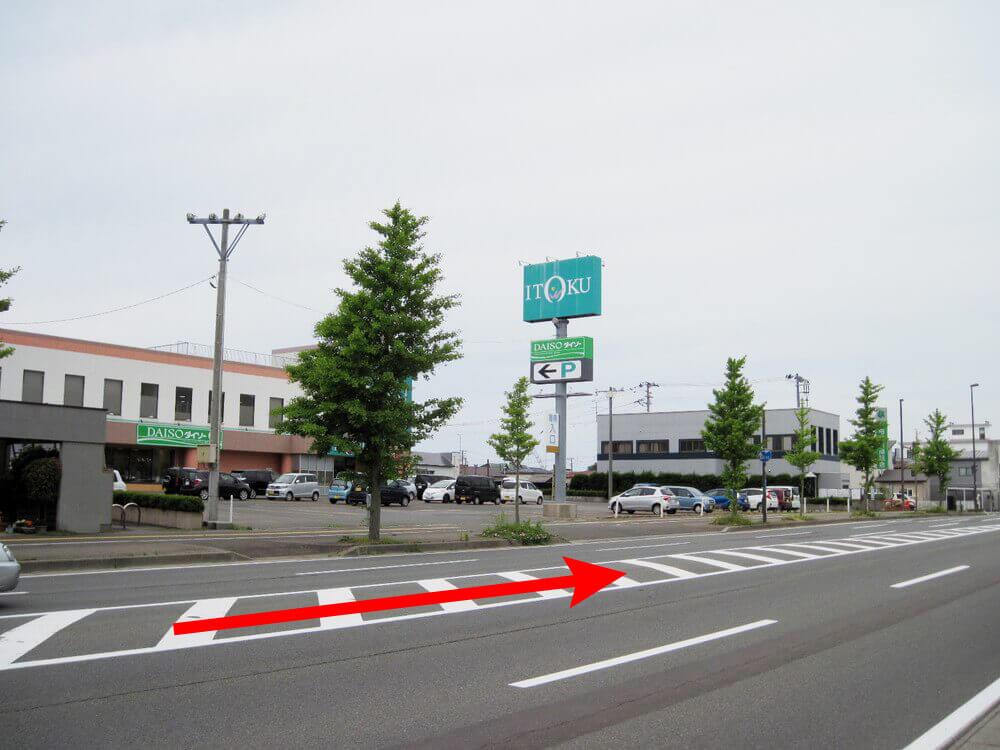 順路1(秋田方向から)