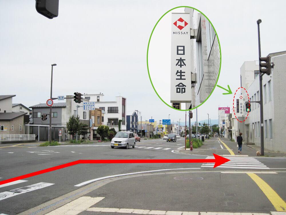 順路3(秋田方向から)